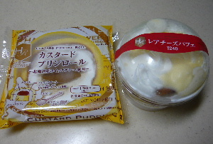blog2011071504.jpg