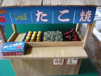 blog2011071506.jpg