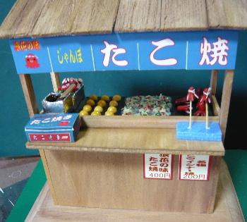 blog2011071601.jpg