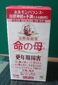 blog2011071701.jpg