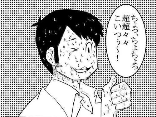 Mr.TAKASAKI