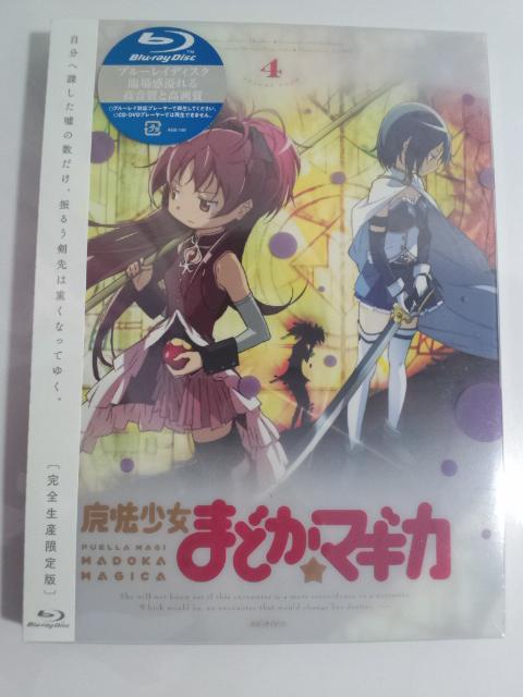 「まどマギ」BD第4巻ジャケ絵