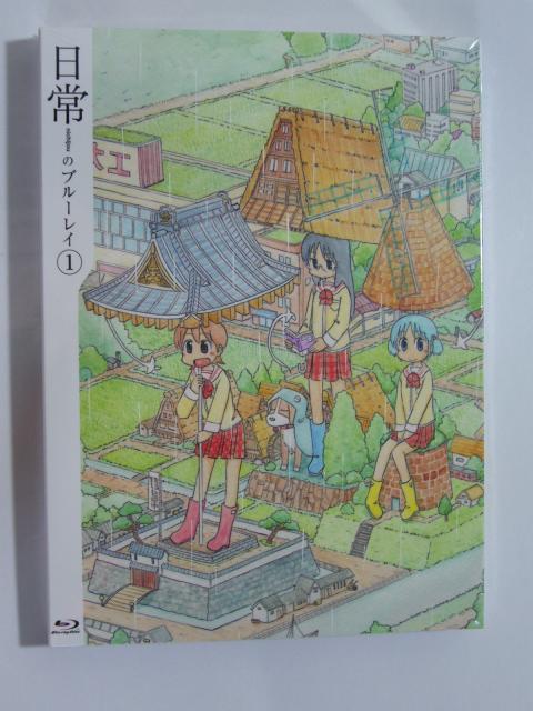 「日常」のブルーレイ第1巻