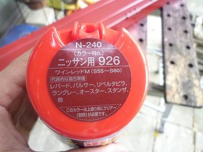 P1110285.jpg