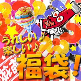 76%OFF!今年も恒例!!なのにパワーUP★超人気福袋♪☆2008年初夢ぶっ飛ばし新春福袋【マラソン1207】