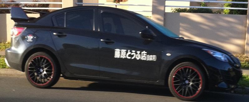 tofu-car