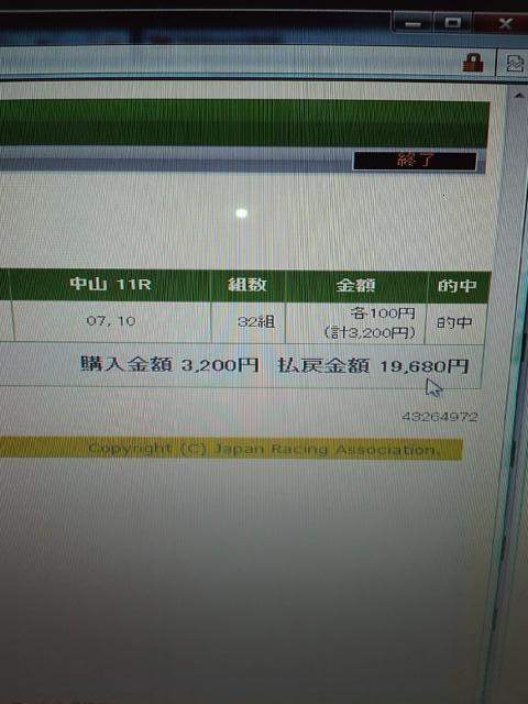 2011070316010000_convert_20110703161022_20110703162412.jpg