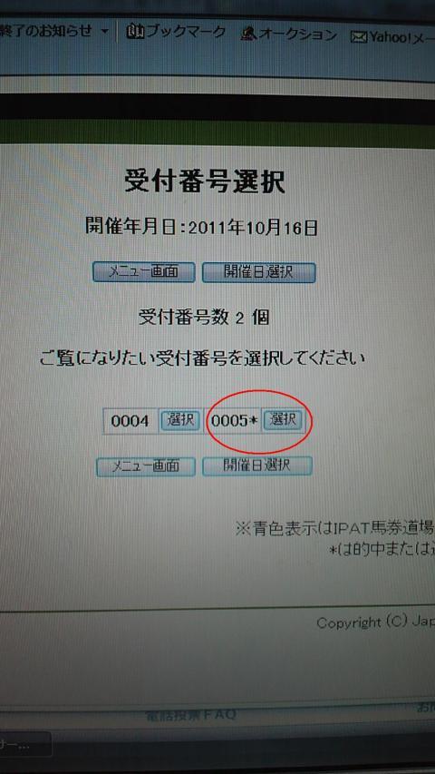 2011101620210000_convert_20111016210316.jpg