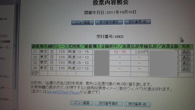 2011101620220000_convert_20111016210434.jpg