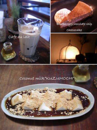 クワランカカフェ デザート