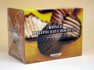 ROYCE ポテトチップチョコ