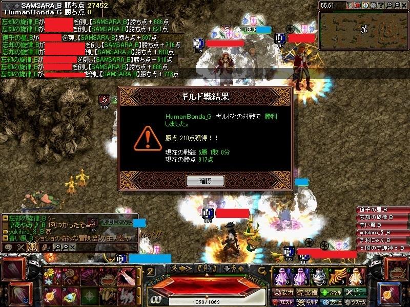 RedStone 11.12.07[06]