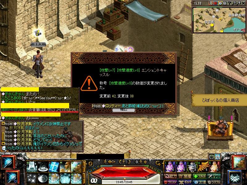 RedStone 11.12.12[01]
