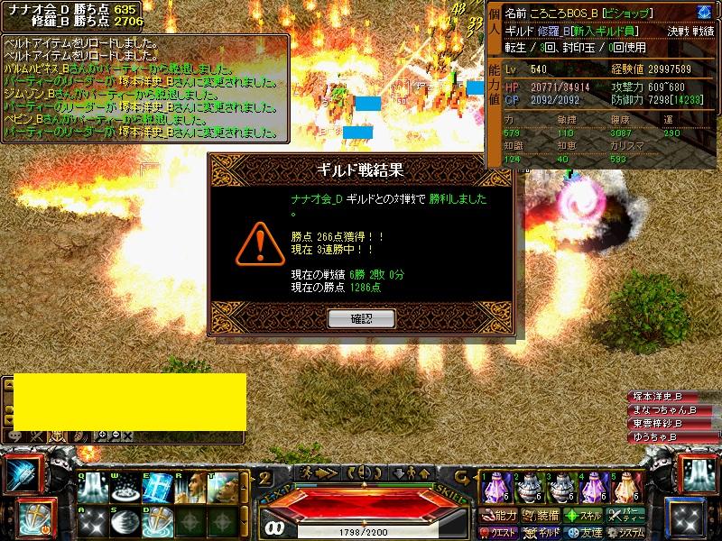 RedStone 11.12.16[11]