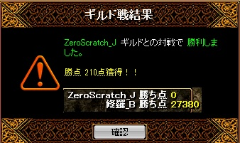 3月15日ZeroScratchさん