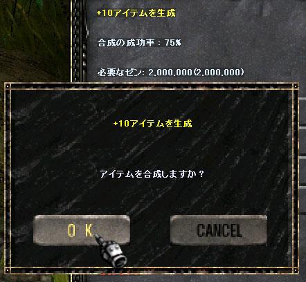 +9兜釜2