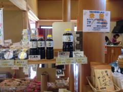 陳列お醤油20120329