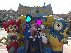 20070720091338.jpg