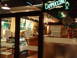 coffeeortee入口