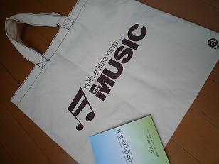 bag110730.jpg