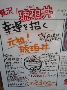 kuji110820_3.jpg
