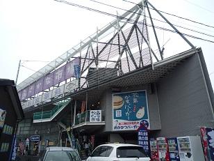 matsushima1108_2.jpg