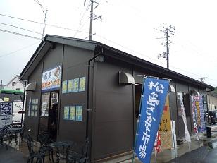 matsushima1108_6jpg.jpg