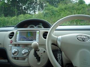 newcar110813.jpg