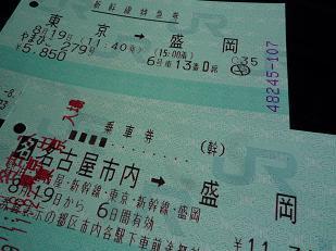 yamabiko1108_2.jpg