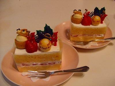 2008_0102愛結婚式・クリスマス・福袋0025