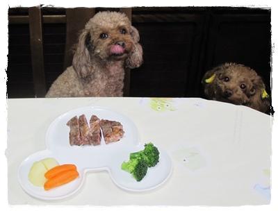 早く食べたい