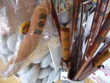 P1230276-AZUKI.jpg