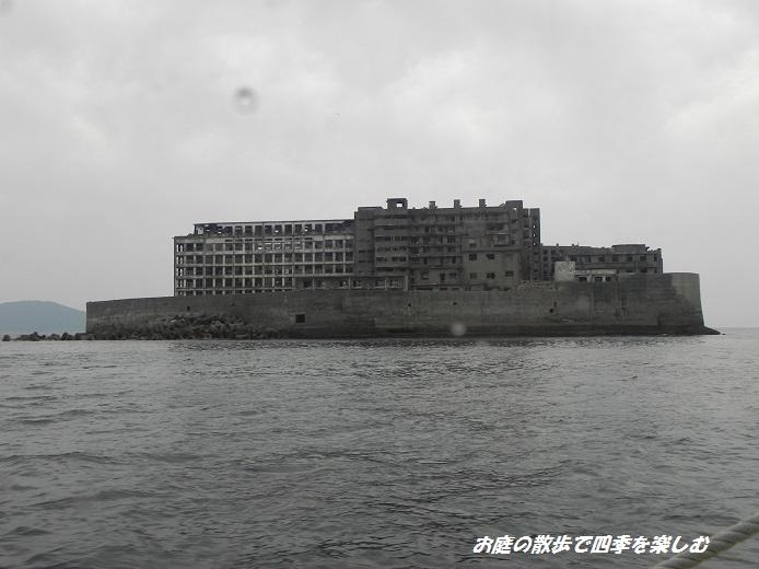 gunkanjima4.jpg
