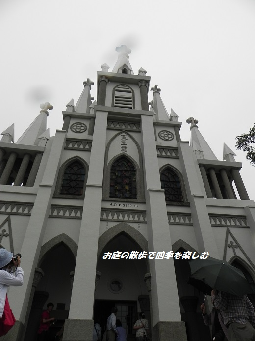 nagasaki2.jpg