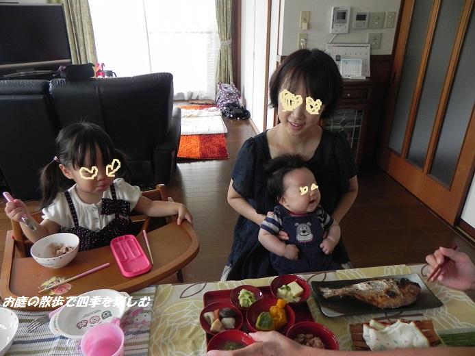 okuizome_2013081009453622e.jpg