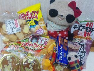 ばぶちゃんとお菓子いっぱい