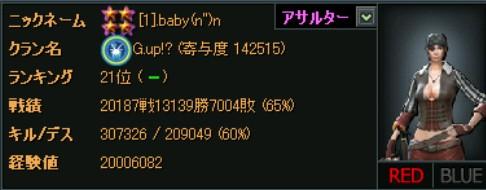 2011y06m26d_092802218.jpg