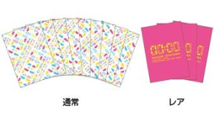 MCCD_card.jpg