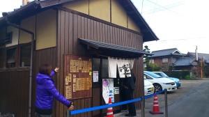 nakamuraudon1.jpg