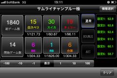 繧ケ繝ュ+277_convert_20110412225952