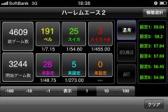 繧ケ繝ュ+354_convert_20110422233649