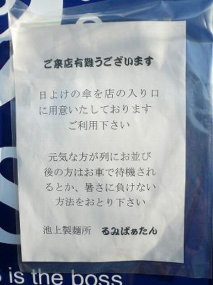 20070823000403.jpg