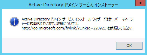 WindowsServer8
