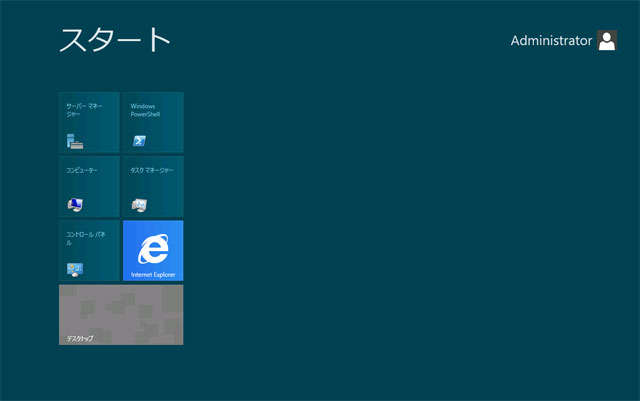 WindowsServer8
