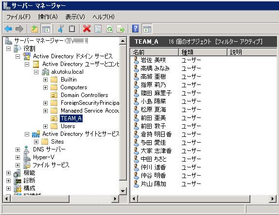 WindowsServer2008
