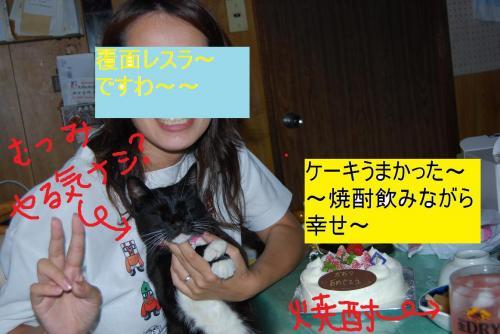 20070827212701.jpg