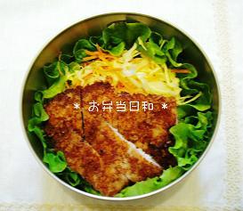 とんかつお弁当1-3
