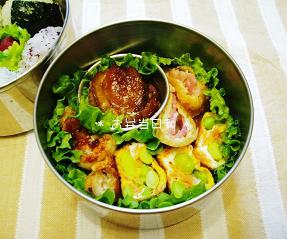 コロコロおむすびお弁当1-2