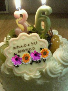 2006birthday1.jpg