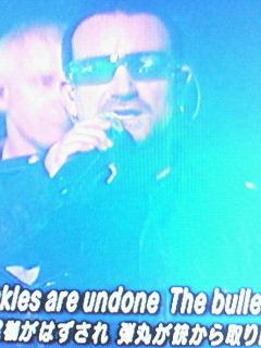 U2.jpg